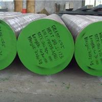 供应20CrMnTi渗碳钢