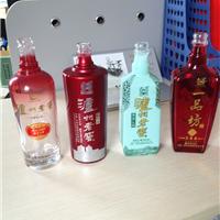 供应水性酒瓶漆专用树脂