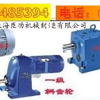 上海臣功机械制造有限公司