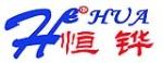 深圳市恒铧科技有限公司