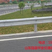供应辽宁高速波形护栏板-厂家-华安交通