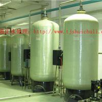 天津市金通正水处理技术开发有限公司