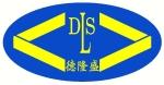 沧州市德隆盛建筑设备有限公司
