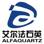 东海县艾尔法石英制品有限公司