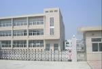 上海民塞电气设备有限公司