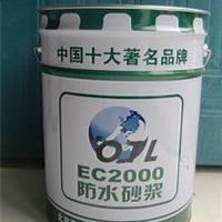 供应衡水混凝土专用防冻剂批发厂家¥%%