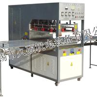 供应大面积pvc塑料高周波焊接机
