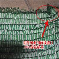泰安植生袋厂,植生袋规格多PP原料生产