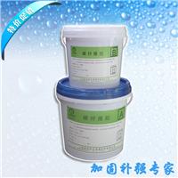 供应纤维布粘贴结构胶 /碳纤维布粘贴胶