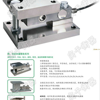 青浦5000kg不锈钢反应釜称重仪