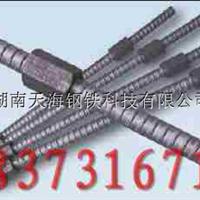 Φ32规格精轧螺纹钢加工供应。