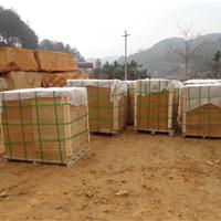 厂家直供黄木纹砂岩墙砖地砖及各系砂岩产品