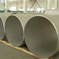 供应大口径不锈钢管、工业管、流体管