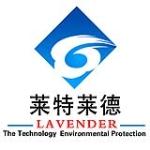 辽宁莱特莱德环境工程有限公司