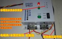 供应全自动水塔水位控制器