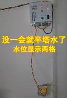 供应水井控制器 水井水泵控制器