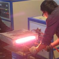 供应锁具锻造加热设备厂家超锋技术不错