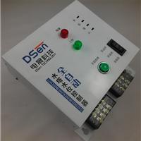 供应电子水位控制器 控制器厂家