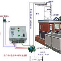 供应新一代全自动水塔水位控制器