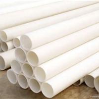 供应昆明PP化工管 昆明聚丙烯管昆明FRPP管