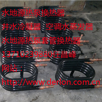 供应热泵套管换热器