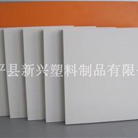 邹平新兴塑料制品有限公司