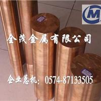 供应高精度铬锆铜棒C18500铬铜棒圆整度