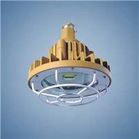 供应50W圆形LED防爆灯