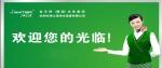 深圳净之源净水设备有限公司