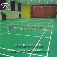 长春四平PVC塑胶地板厂家运动地板卷材
