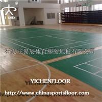 陕西甘肃PVC塑胶地板 塑胶卷材 运动地板