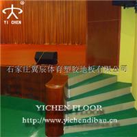 新疆PVC塑胶地板塑胶卷材运动地胶生产厂家