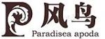 青岛风鸟住宅设施有限公司