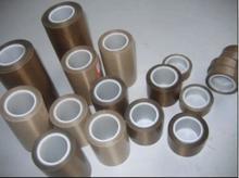 供应高温铁氟龙胶带-铁氟龙生产厂家 可带离型纸