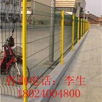 供应三亚经济护栏网价格,文昌护栏网厂家