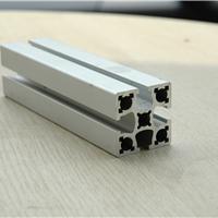 供应特殊牌号合金工业铝型材