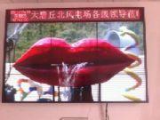 供应广州市西村LED全彩显示屏制作,零售