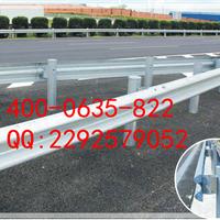 供应单面波形梁护栏板价格,波形梁钢护栏板