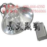 NTC9200防震型超强投光灯||海洋王NTC9200||