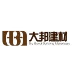 深圳市大邦建材有限公司