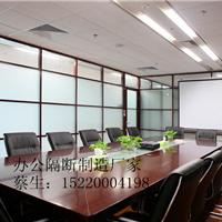 惠州中空百叶玻璃隔断 墙