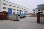 揭阳兴发塑料桶厂