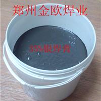 供应黑色金属用银焊膏35%40%45%60%银焊膏