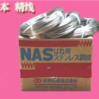 西安供应进口线材,价格优惠 宝新品质保证