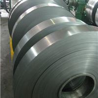 深圳不锈钢带,销量第一的钢厂,质量三包