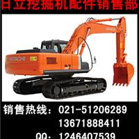 上海重机日立挖掘机配件设备有限公司