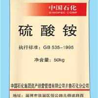 【青州硫酸铵批发价格 化肥原料硫酸铵】惠友化工