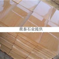 供应砂岩墙砖,砂岩地板 木纹石材地板