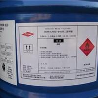 供应美国陶氏原装丙二醇单甲醚