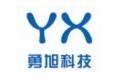 武汉勇旭科技有限公司